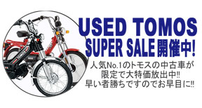 used tomos super sale