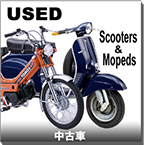 USED MOPEDS・SCOOTERS
